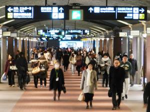 Tenjin Underground Shopping Mall