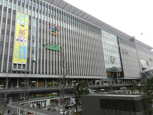 Hakata Station Building