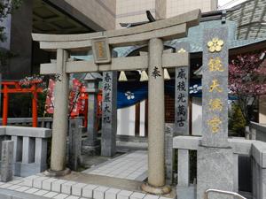 Kagami Temmangu Shrine