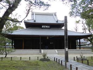 Shofuku Temple