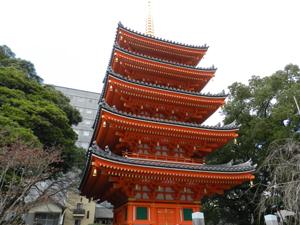 Tocho Temple
