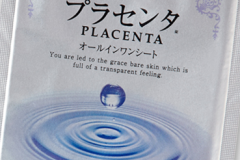 All in One Placenta Sheet
