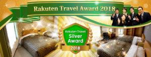 slide_award2018